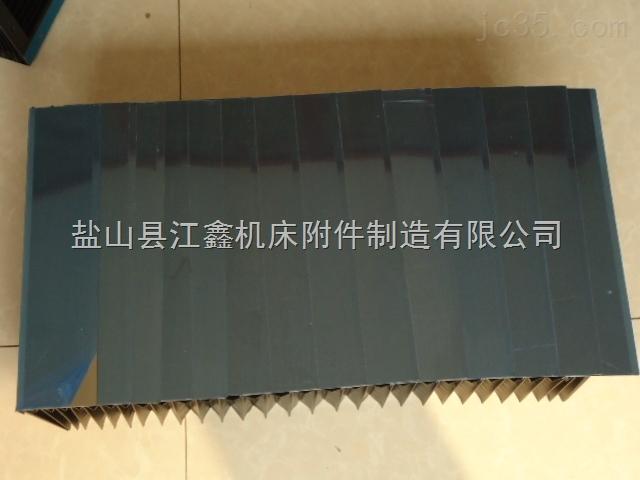 耐高温盔甲式导轨防护罩
