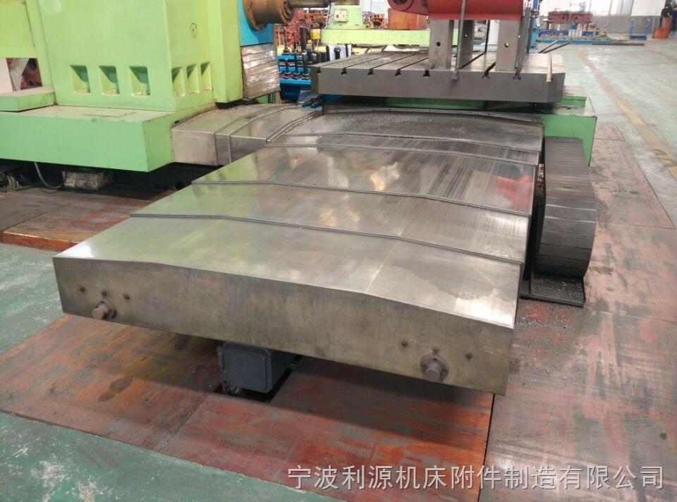 专业生产机床钢板护罩西安利源防护罩钣金制造厂