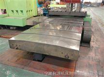 西安专业机床钢板护罩西安利源防护罩钣金制造厂
