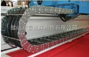 穿线钢铝拖链
