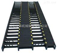 机床专用tuolian--TLZ型工程塑料拖链排式拖链
