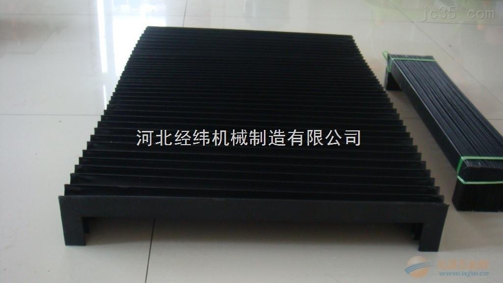 横梁立柱导轨防护罩