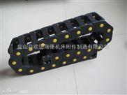 龙门磨床专用塑料拖链