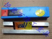 正宗哈二工白钢刀w4高速钢车刀方刀条