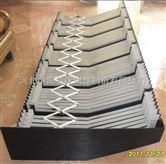 同步式风琴防护罩