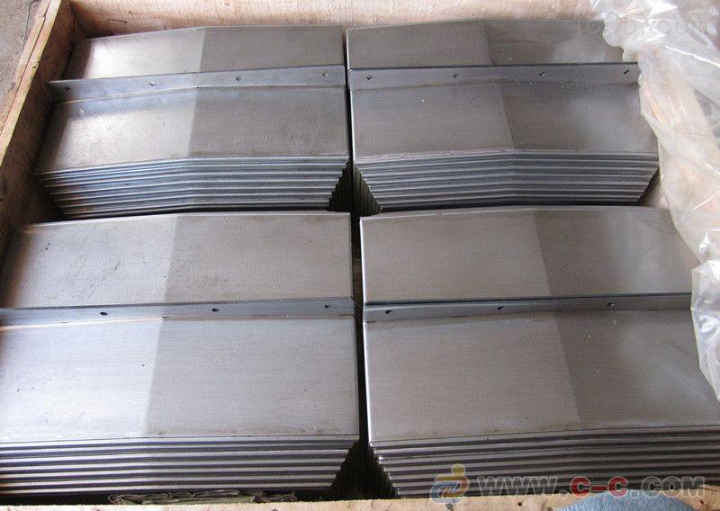 钢制机床导轨防护罩