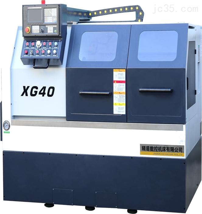 XG40 Line Rail High Speed CNC Machine Tool