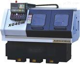 XG40W Line Rail CNC Lathe