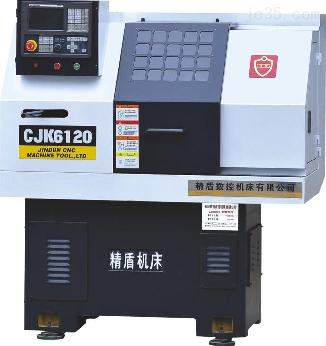 CJK6120 CNC Lathe