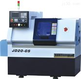 JD20-GS Line Rail High Speed CNC Machine Tool