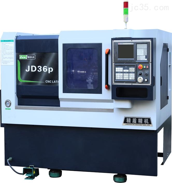JD36P Slant bed CNC lathe