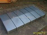 机床导轨冷板钢板铁板护罩