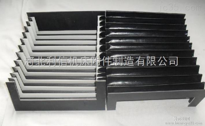 机床用承重型耐电压风琴式防护罩