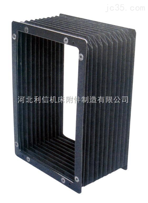 上海液压机械专用密封防尘安全风琴防护罩 不变形柔性风琴防护罩