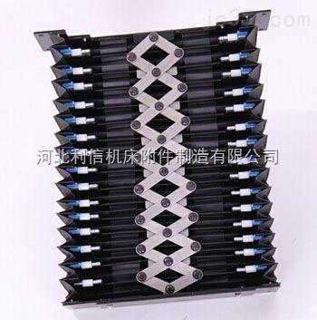 激光切割机专用风琴式导轨防护罩 伸缩防焊渣护罩--北京经销