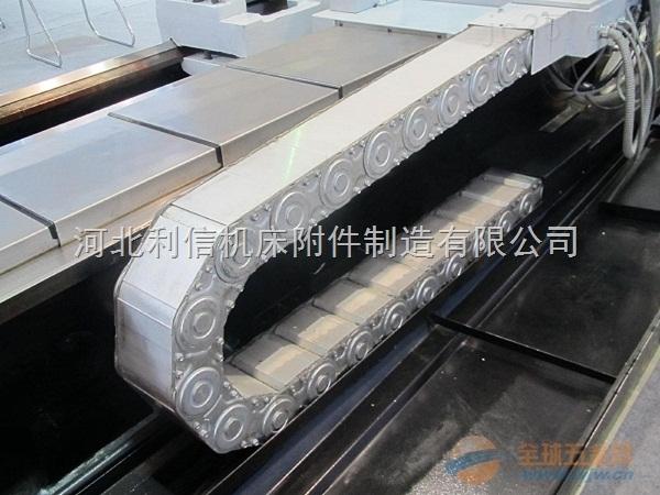 TL75渗碳载重型桥式框架型钢铝拖链任意可定制--洛阳办事处