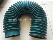 缝制拉链式高频热合油缸防护套