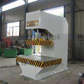 单柱200吨校直压装油压机