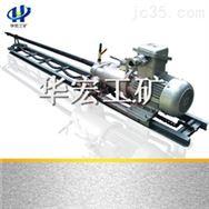研发厂家推荐ZYM-16T岩石电钻