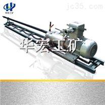 研发厂家推荐ZYM12-T冲击式岩石电钻