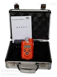 滨州便携式油气报警器怎么安装