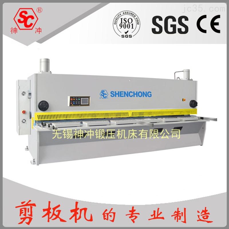 液压数控剪板机QC11K-20x4000