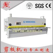 液压竞技宝剪板机QC11K-20x4000