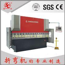 江苏3米数控折弯机生产厂家
