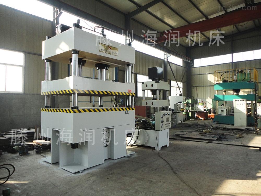 315吨四柱拉伸液压机 薄板拉伸成型机