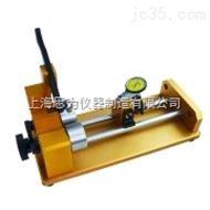思为同心度测量仪A-10 轴承测量仪 偏摆仪 齿轮跳动仪