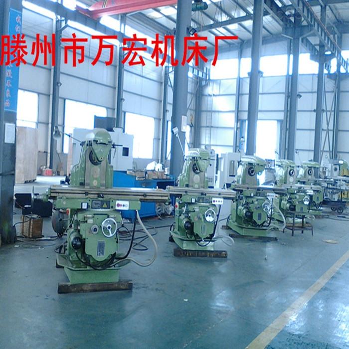 x6132万能铣床-供求商机-滕州市万宏机床厂