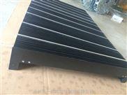 平面磨床专用风琴防护罩