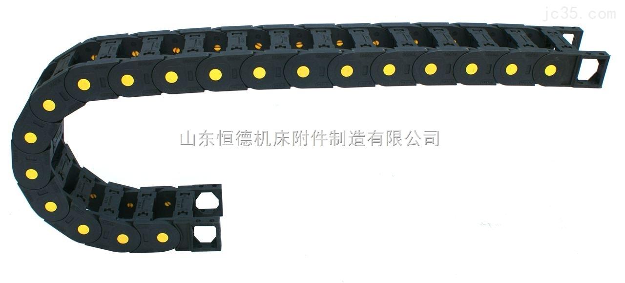 供应恒德钢制拖链