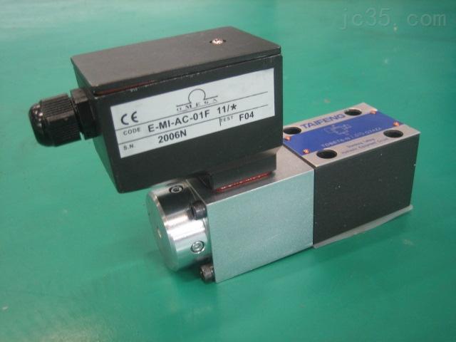TDBET6型直动式比例溢流阀