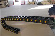 机床电缆保护阻燃塑料拖链