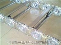 据石机电缆保护桥式钢铝拖链