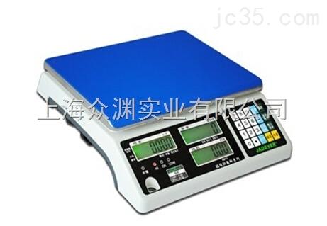 高科技计数桌秤