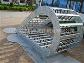 TLG175型钢制拖链