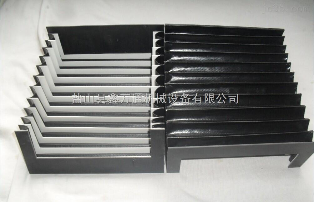 柔性风琴式导轨防护罩
