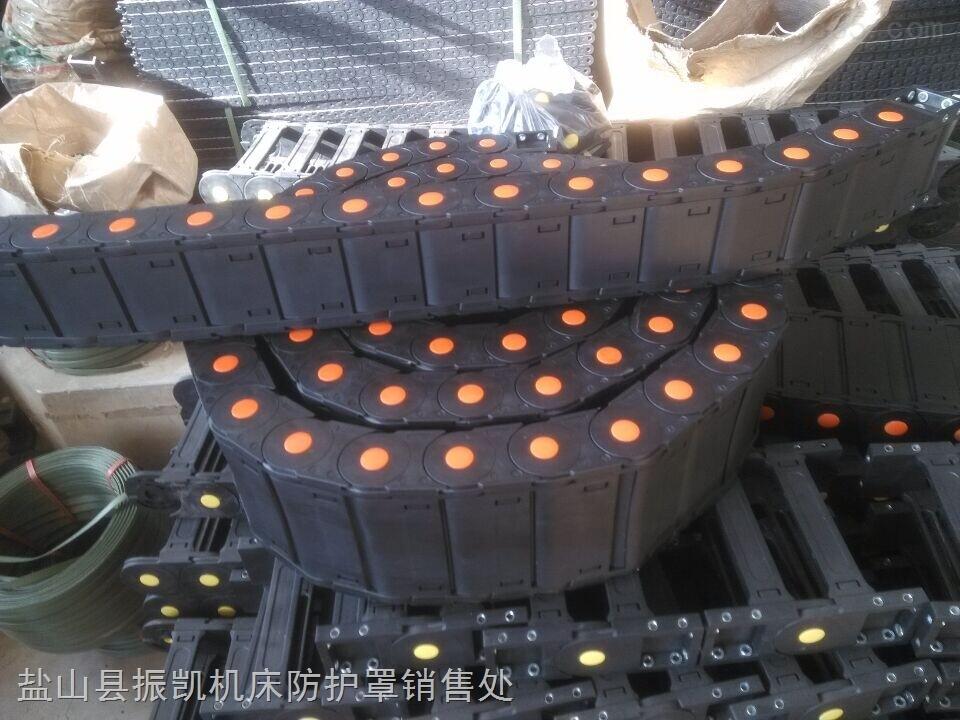 供应激光切专用塑料拖链