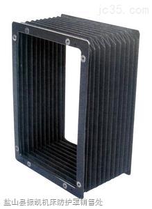方形风琴式防护罩