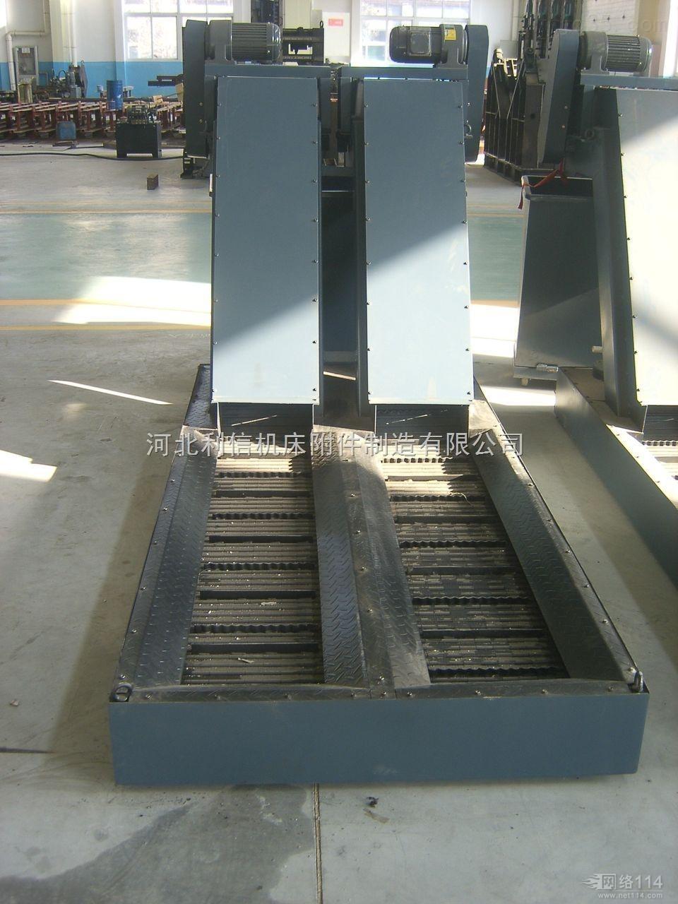 费屑输送链板排屑机按图纸加工设计