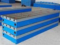 首业工量具直销各种机床配件机床工作台机床附件