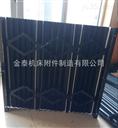 精雕机床风琴防护罩