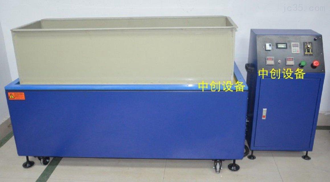 宁波供应锌合金、铝合金专用去毛刺抛光机,磁力抛光清洗设备