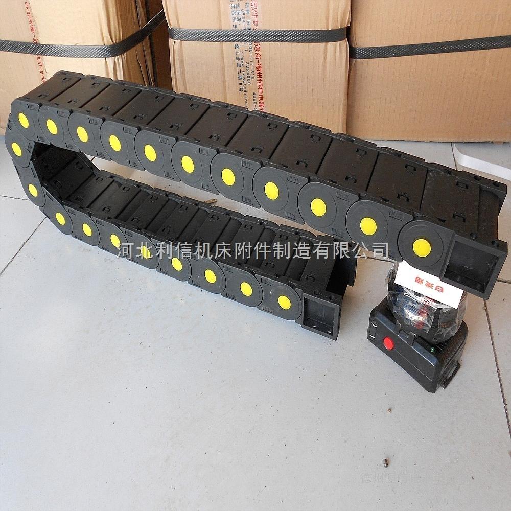 防静电封闭式塑料工程拖链