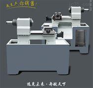 光电精密仪器与机械