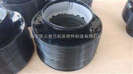 芜湖丝杠防护罩厂,导轨防护罩生产,沈阳丝杠防护罩
