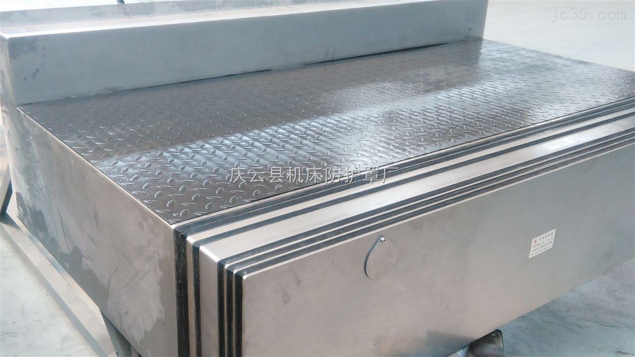 大型龙门镗铣床钢板防护罩 1Cr13防护罩