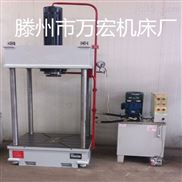 厂家定做20吨二梁四柱液压机
